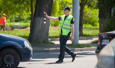 В эти выходные в Кишиневе будут перекрыты некоторые центральные улицы.