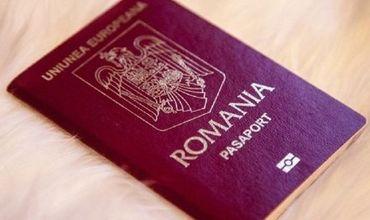 Новые правила восстановления гражданства Румынии вводятся с 15 октября