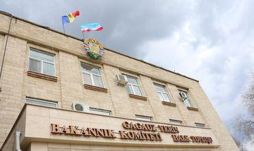 Депутаты Народного собрания Гагаузии лишились иммунитета и диппаспортов
