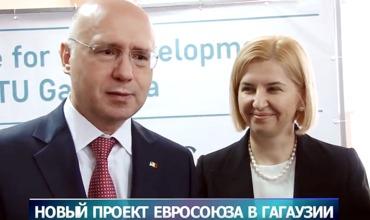Филип: Гагаузия показывает пример, как работать с внешними партнерами
