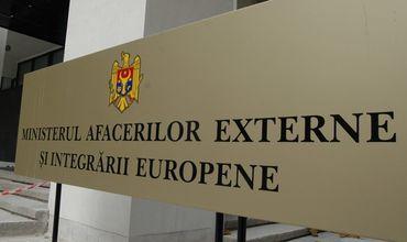 В Кишиневе будет создан Дипломатический институт.