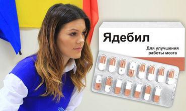 Зотя выступила против перевода упаковок лекарств на русский язык
