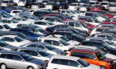 Налоговая выставила на аукцион автомобили, конфискованные на госгранице