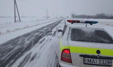 За ситуацией на дорогах страны следят более 250 полицейских.
