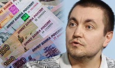 Срок ареста - два месяца с момента фактического задержания обвиняемого или его экстрадиции в Россию.
