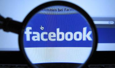 CNN: Facebook могла задолжать $5 млрд налогов