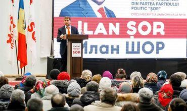 В течение второй недели избирательной кампании Партия «Шор» потратила около двух миллионов леев.
