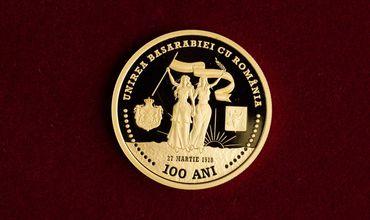 Стоимость золотой монеты, выпущенной к столетию объединения Бессарабии с Румынией составляет 26 062 леев. Фото: unimedia.info.