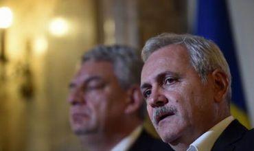 Правящая в Румынии Социал-демократическая партия утвердила решение об отставке трех министров. Фото: agerpres.ro