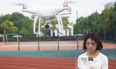 В Китае владельцев дронов обязали пройти регистрацию.