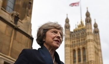 Новый премьер-министр Великобритании Тереза Мэй.