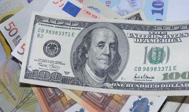 На три бана выше оценивают евро, его курс составляет 21 лей 84 бана.