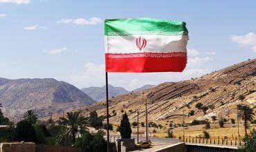 Испания призвала Иран снизить запасы обогащенного урана