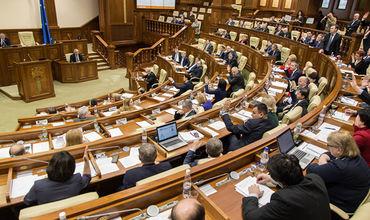 Парламент поддержал инициативу ДПМ о прямом избрании судей.