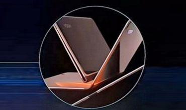 Lenovo разрабатывает революционный гибкий ноутбук.