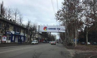 На время ремонта улицу Иона Крянгэ избавят от наружной рекламы.