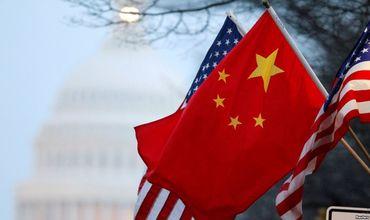 Минфин США следит за валютной политикой Китая. Фото: Reuters