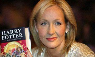 Новая книга о Гарри Поттере установила рекорд по предзаказам