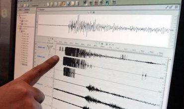 Предыдущее землетрясение силой 4,6 балла по шкале Рихтера произошло во вторник, 1 августа, после обеда и так же ощущалось и в Республике Молдова.