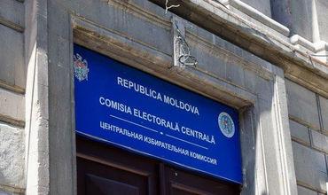 CEC a stabilit cuantumul subvențiilor de stat pentru partide în 2018