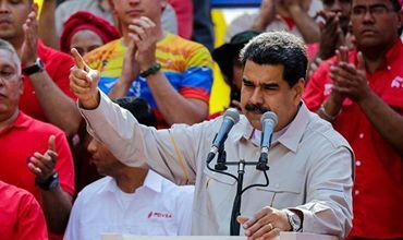 Мадуро рассказал, сколько стоила попытка его убийства