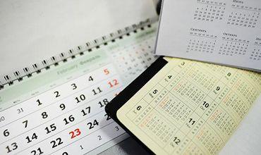 Депутаты Госдумы предложили вернуться в России кюлианскому календарю.