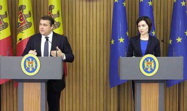 Молдова получит транш в размере 46,5 млн долларов от МВФ в 2019 году.