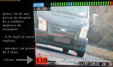Пьяный водитель в столице ехал с ребенком в авто и с превышением скорости