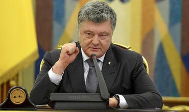 Порошенко передумал лишать крымчан украинского гражданства.