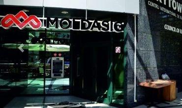 Предпринята новая попытка продать акции Moldasig.