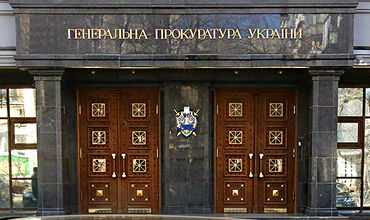 По заявлению прокуратуры, в этих разговорах обсуждаются дальнейшая судьба Крыма и «проект Новороссия».