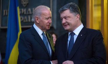 Байден призвал сбалансировано подходить к выстраиванию отношений с современной Россией. Фото: ria.ru