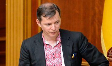 Лидер Радикальной партии Олег Ляшко.