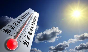 Жителям страны рекомендуется быть готовыми к наступлению жаркой погоды, засухи и чрезвычайной пожарной опасности.