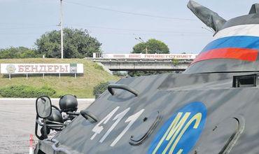 В ОБСЕ призвали Россию вывести войска и вооружения из Молдовы.