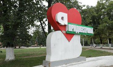 В Слободзее неизвестные повредили инсталляцию «Я люблю Приднестровье»