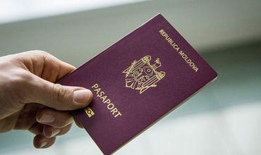 Опубликованы правила получения паспорта для ребенка