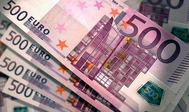 Евро незначительно подорожает.