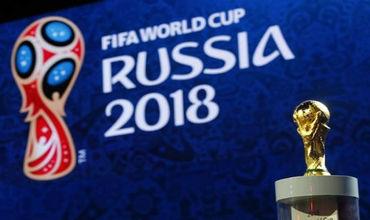 Банк России и Гознак обсуждают вопрос о том, чтобы памятная банкнота к ЧМ-2018 была пластиковой или из смеси бумаги с пластиком.