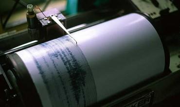 В ноябре в сейсмической зоне Вранча было зарегистрировано 13 землетрясений.