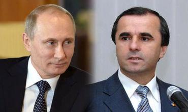 Президент России Владимир Путин и бывший премьер-министр Молдовы Василий Тарлев.