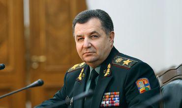 Министр обороны генерал армии Украины Степан Полторак.