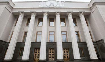 """По словам депутата, Киев не способен выплачивать долг кредиторам, а МВФ ведет себя как """"захватническая организация"""