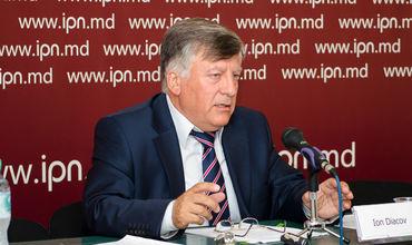 Иван Дьяков рассказал, как Эдуард Харунжен оказался на должности генпрокурором