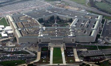 Разведывательное управление Пентагона подготовило доклад.