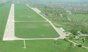 Мэркулештский международный аэропорт.