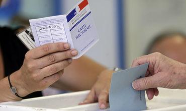 Во Франции попросили проверить счета четырех кандидатов в президенты.