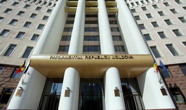 В парламенте создана специальная комиссия по расследованию приватизации