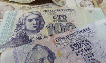 В Приднестровье озвучили сумму прожиточного минимума
