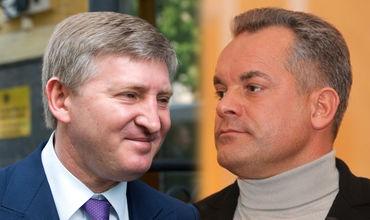 Плахотнюк толкнул Молдавию в объятия Ахметова